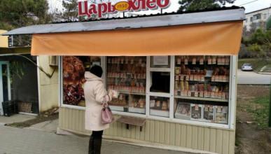 Севастопольским старикам и детям «Царь-хлеб» не продает хлеб?
