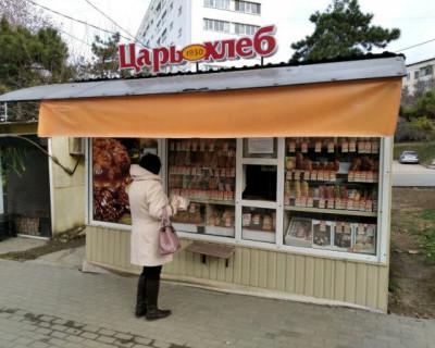Севастопольским старикам и детям «Царь-хлеб» не продает хлеб? (ВИДЕО)