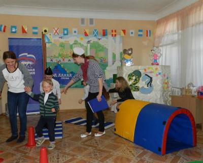 """Представители Партии """"Единая Россия"""" посетили городской центр реабилитации для детей-инвалидов"""
