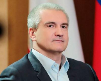 Важное обращение Сергея Аксёнова к крымчанам!