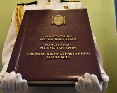 Сергей Аксёнов поздравил крымчан с Днём Конституции Крыма