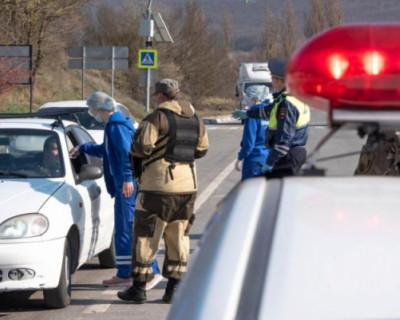Все надзорные ведомства Севастополя будут оформлять протоколы за нарушение режима самоизоляции