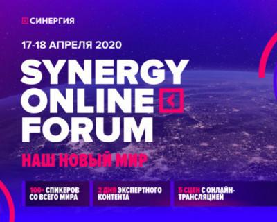 В Севастополе для представителей бизнес-сообщества пройдет масштабный онлайн-форум