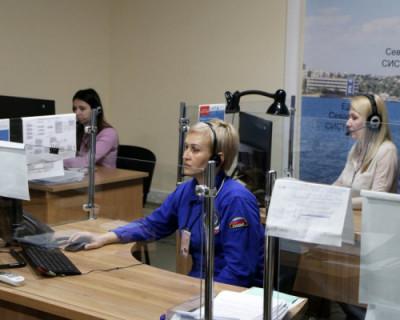 В Севастополе продолжают выдавать пропуска в электронном виде