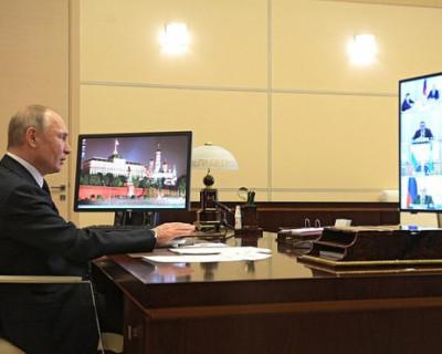 Путин проводит заседание, посвящённое мерам поддержки строительной отрасли
