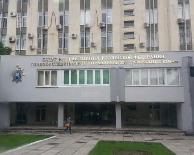 Гендиректор ООО «Крымская служба технического заказчика» обвиняется в посредничестве во взяточничестве