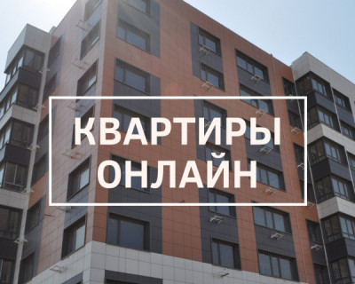 «ИнтерСтрой» запустил сервис электронной регистрации сделки