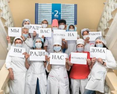 В Севастополе на 18 апреля 7 человек с подтверждённым диагнозом COVID-19