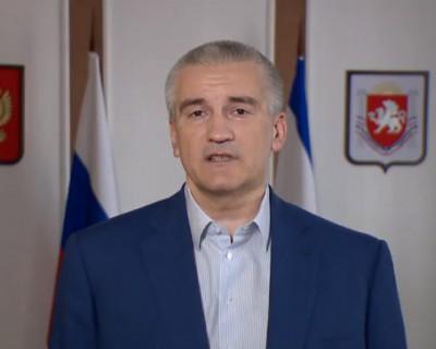 Сергей Аксёнов попросил не приезжать в Крым