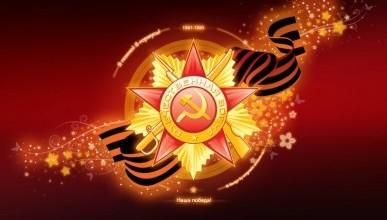 23 февраля на главном экране Севастополя начнется обратный отсчет времени, оставшегося до Дня Победы
