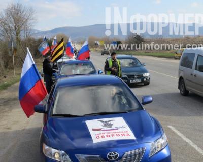 Фото факт. Атмосфера Антимайдана в Севастополе (фото, видео)