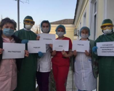 В Севастополе на 23 апреля 20 человек с подтверждённым диагнозом COVID-19