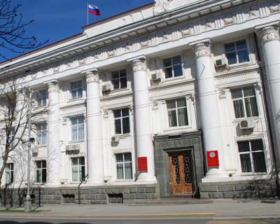 Заксобрание Севастополя приняло второй пакет поддержки бизнеса