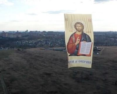 В Московской области запустили в небо гигантское изображение Христа (ВИДЕО)