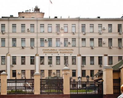 Прокуратура Крыма возобновила уголовные дела о зверствах нацистов