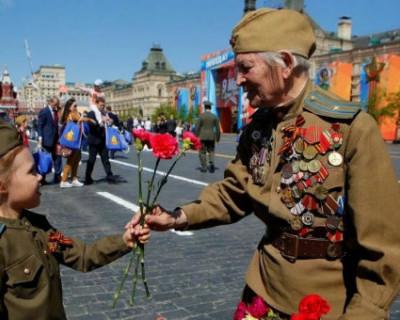 Как россияне собираются отметить 9 мая
