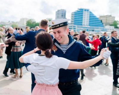 9 мая в Севастополе станцуют дома онлайн