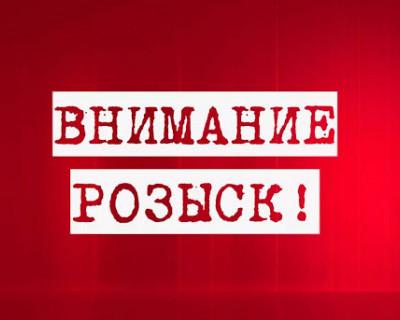 В Крыму разыскивают десять человек