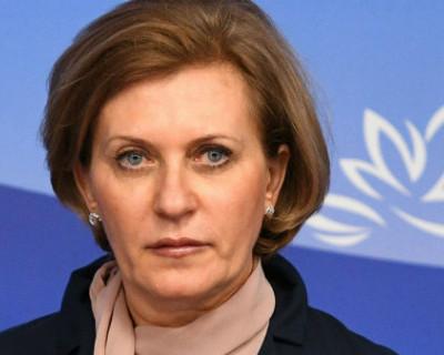 Глава Роспотребназдора назвала три условия для начала снятия режима самоизоляции
