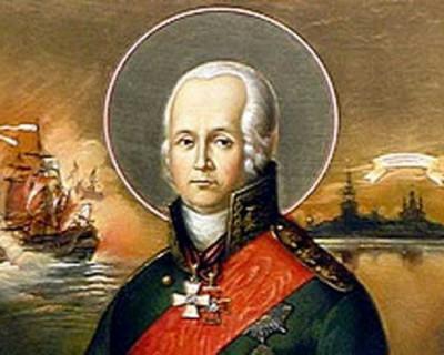 24 февраля 1744 года родился Адмирал Фёдор Фёдорович Ушаков
