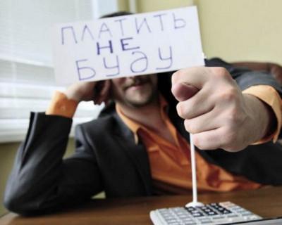Севастопольцы, получили счёт  Водоканала о «якобы задолженности»? Не спешите до сверки оплачивать …