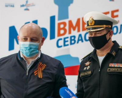 Черноморский флот передал волонтерам продукты для пожилых людей