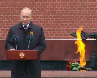Владимир Путин обратился к россиянам и поздравил с Днём Победы (ВИДЕО)