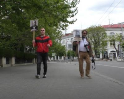 В Севастополе прошёл одиночный «Бессмертный полк»