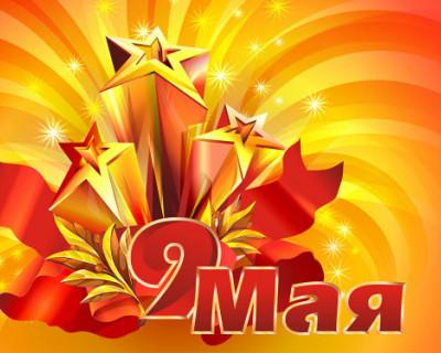 9 мая легендарная песня «День Победы» зазвучит из всех динамиков Севастополя