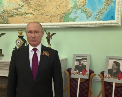 Владимир Путин обратился к участникам акции «Бессмертный полк» (ВИДЕО)