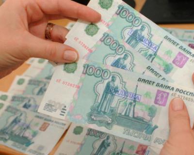 За этот год в Севастополе было выявлено 24 поддельных денежных купюр