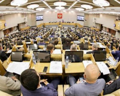 Российских чиновников предлагают штрафовать за оскорбление граждан