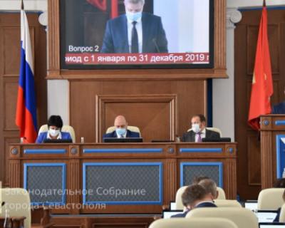 Заседание сессии Заксобрания Севастополя прошло спокойно, не считая принятого закона с признаками коррупциогенного фактора