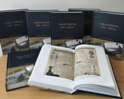 Архивисты Севастополя подготовили сборник документов о войне