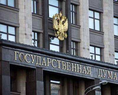 Российские депутаты разрешили не раздевать сограждан до нитки