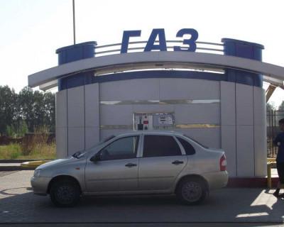 Автовладельцам Крыма и Севастополя не заправиться газом?