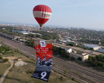 Федерация бокса России выпустила в небо воздушный шар Победы (ВИДЕО)
