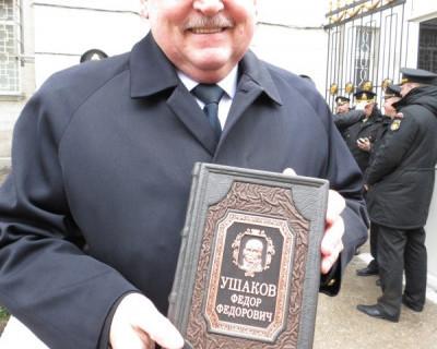 В день празднования 270-летия со дня рождения флотоводца черноморцам подарили особые книги (фото)