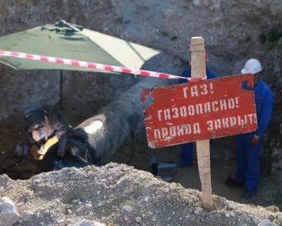 В Севастополе продолжается ремонт газопровода