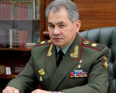 Глава Крыма поздравил министра обороны Сергея Шойгу с юбилеем