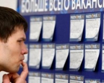 17 предприятий Севастополя предупредили городской центр занятости о возможном сокращении 213 работников в 2015 году