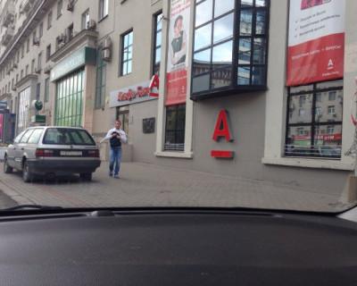 Неизвестный захватил не меньше пяти человек в отделении банка в Москве