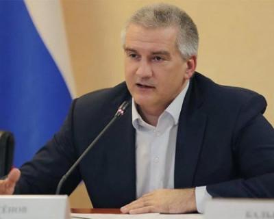 Сергей Аксенов рассказал, почему Крыму не стоит надеяться на туристов