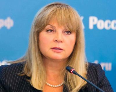 Избиратели некоторых регионов России будут голосовать дистанционно