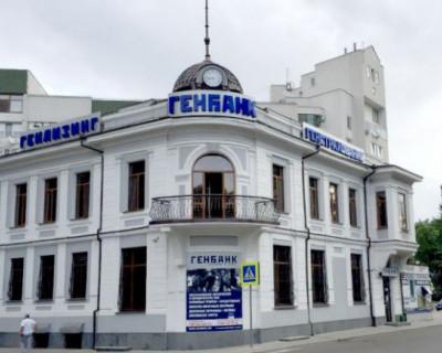 «ГЕНБАНК» стал третьим кредитным учреждением в Крыму, которое будет работать с эскроу-счетами