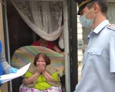 Полицейские Крыма перевели более 2 млн рублей нуждающимся