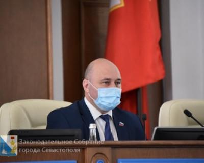 «Оденьте все маски! Вы должны быть примером!» - воззвал председатель севастопольского Заксобрания к депутатам