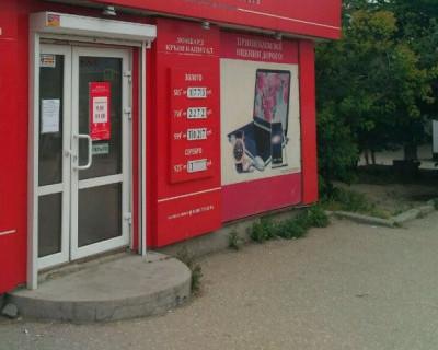 Севастопольские бизнесмены заплатят штраф за нелегальную работу ломбардов
