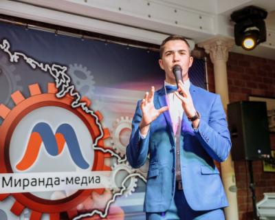 Миранда-медиа» создает защищенные виртуальные сети в Крыму