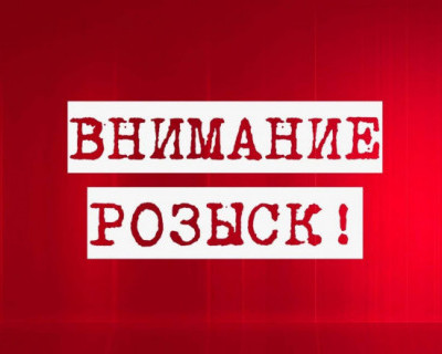 В Крыму пропала шестилетняя девочка